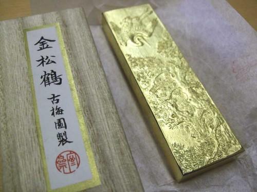 伝統展で出品 最高級油煙墨の紹介