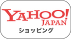 Yahoo!ショッピングで買う